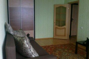 1-комн. квартира, 38 кв.м. на 2 человека, бульвар Юности, 41А, Западный округ, Белгород - Фотография 3