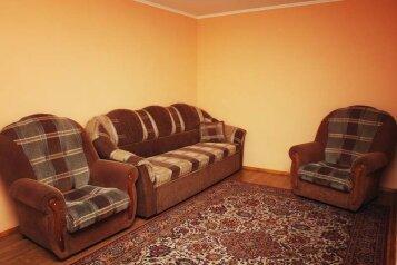 2-комн. квартира, 45 кв.м. на 5 человек, улица 50 лет Октября, Центральный район, Кемерово - Фотография 3
