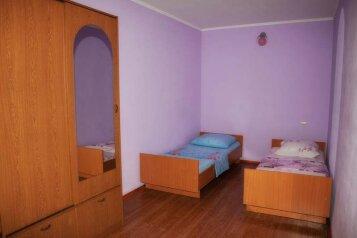 2-комн. квартира, 45 кв.м. на 5 человек, улица 50 лет Октября, Центральный район, Кемерово - Фотография 4