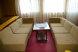 Дом у моря, 120 кв.м. на 6 человек, 4 спальни, улица Казарского, 41, Севастополь - Фотография 3