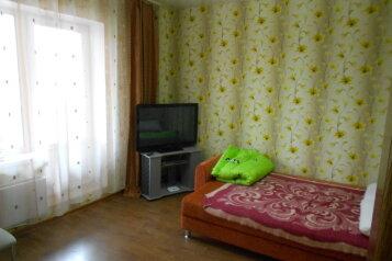 1-комн. квартира, 40 кв.м. на 4 человека, Владимирская улица, 7, Псков - Фотография 1