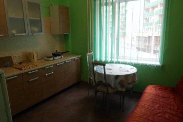 1-комн. квартира, 40 кв.м. на 4 человека, Владимирская улица, 7, Псков - Фотография 2