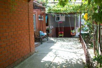 Сдается жилье для отдыхающих, улица 4-го Ахтарского Полка на 3 номера - Фотография 1