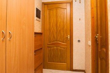 1-комн. квартира, 31 кв.м. на 2 человека, Дохтуровский переулок, 2, метро Киевская, Москва - Фотография 2