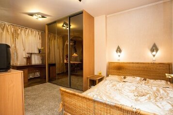 1-комн. квартира, 31 кв.м. на 2 человека, Дохтуровский переулок, 2, метро Киевская, Москва - Фотография 4