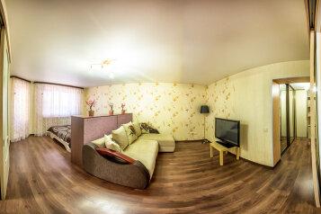 1-комн. квартира, 50 кв.м. на 5 человек, улица Энергетиков, 16, Тюмень - Фотография 3