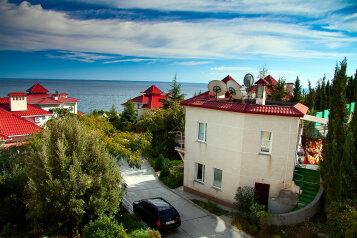 Коттедж на берегу моря, 250 кв.м. на 9 человек, 5 спален, улица Виноградная, Ливадия, Ялта - Фотография 4