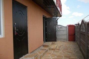 Уютные номера в пригороде Евпатории, Каламитская на 8 номеров - Фотография 2