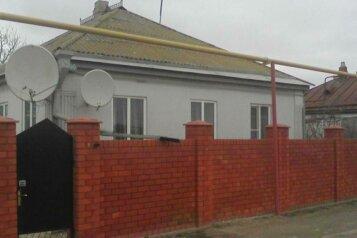 Дом под ключ, 70 кв.м. на 9 человек, 2 спальни, Октябрьская улица, Должанская - Фотография 1