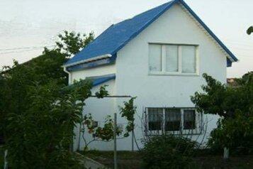 Коттедж на Фиоленте на 6 человек, 2 спальни, ост. Маяк, кооператив Орбита, мыс Фиолент, Севастополь - Фотография 1