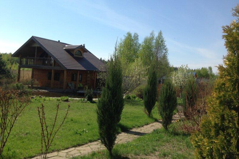 Дом с русской баней, 500 кв.м. на 20 человек, 3 спальни, д. Рыжево, 46а, Егорьевск - Фотография 6