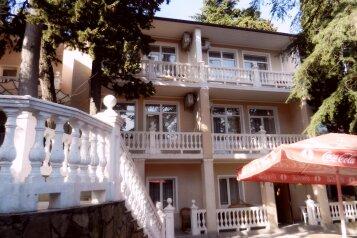 Отель,  Карла Маркса, 24 на 5 номеров - Фотография 1
