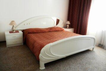 Отель,  Карла Маркса, 24 на 5 номеров - Фотография 2