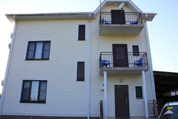 Дом, 240 кв.м. на 12 человек, 6 спален, Сибирская улица, Совет-Квадже, Сочи - Фотография 1
