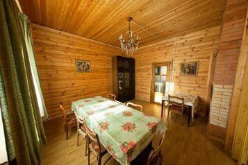 Коттедж, 140 кв.м. на 10 человек, 4 спальни, Чистопрудная, 34, Наро-Фоминск - Фотография 3