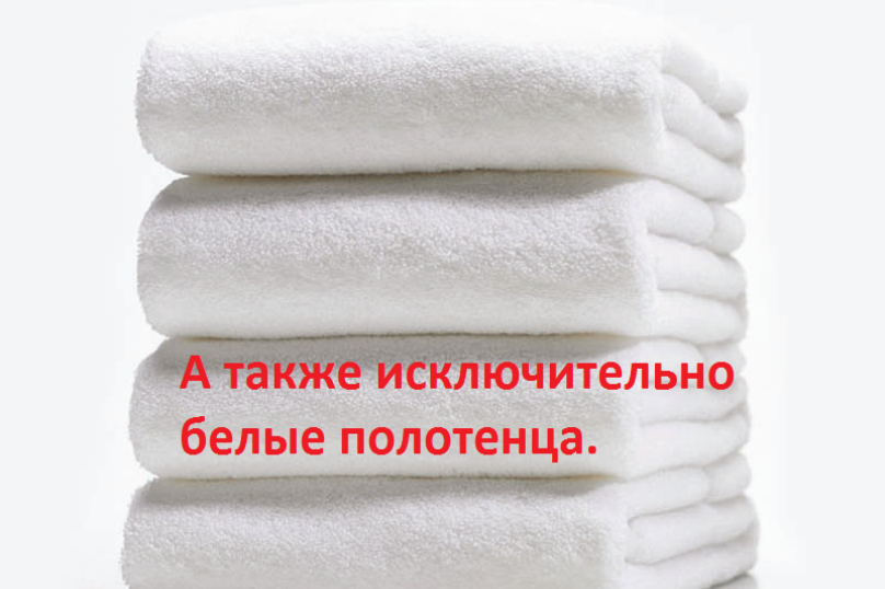 1-комн. квартира, 50 кв.м. на 3 человека, ул. Ивана Захарова, 9, Сургут - Фотография 10