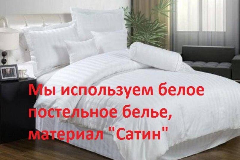 2-комн. квартира, 50 кв.м. на 6 человек, ул. Ивана Захарова, 11, Сургут - Фотография 8