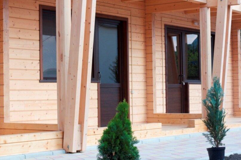 Гостевой дом Агатис, улица Лермонтова, 25 на 6 комнат - Фотография 13
