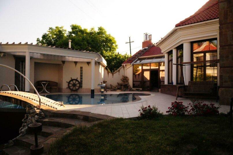 VIP, 300 кв.м. на 8 человек, 3 спальни, улица Черцова, 28, Севастополь - Фотография 4