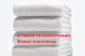 2-комн. квартира, 90 кв.м. на 6 человек, Ул. Гагарина, микрорайон Центральный, Сургут - Фотография 10