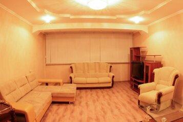 1-комн. квартира, 80 кв.м. на 6 человек, Советская улица, 12, Курск - Фотография 4