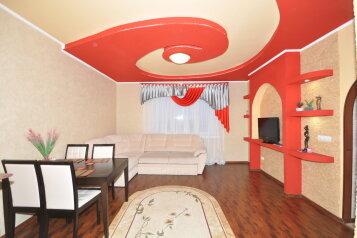 2-комн. квартира, 60 кв.м. на 6 человек, И. Каролинского , 8, микрорайон Центральный, Сургут - Фотография 1