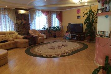 3-комн. квартира, 90 кв.м. на 5 человек, ул. Югорская, 34, Сургут - Фотография 3