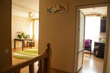 4-комн. квартира, 110 кв.м. на 6 человек, Ленинградская, 6, Ялта - Фотография 4