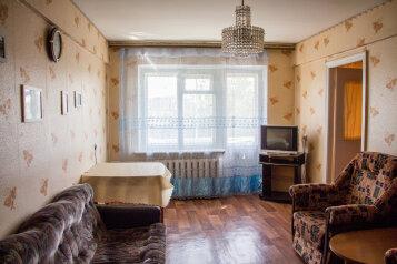 2-комн. квартира, 45 кв.м. на 4 человека, улица Халтурина, Тула - Фотография 2