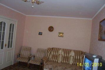 1-комн. квартира, 47 кв.м. на 4 человека, бульвар Старшинова, Динамо, Феодосия - Фотография 3