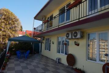 Гостевой дом, Мирная улица, 18 на 11 номеров - Фотография 4