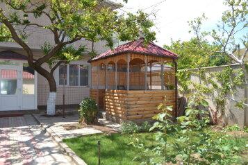 Трехкомнатный дом люкс с двором , 150 кв.м. на 7 человек, 3 спальни, Рабочая улица, Евпатория - Фотография 1