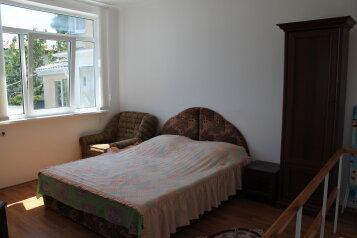 Домик у моря, 45 кв.м. на 3 человека, 1 спальня, улица Калинина, Алупка - Фотография 2