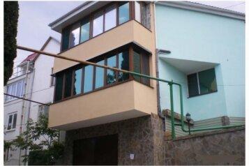 Комфортабельный домик на 6 человек, 3 спальни, Виноградная улица, Ливадия, Ялта - Фотография 1