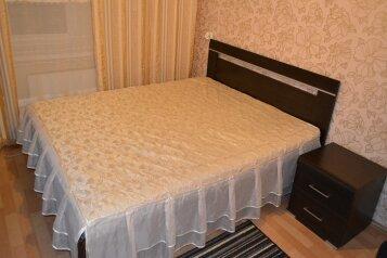 1-комн. квартира на 2 человека, Байкальская улица, Октябрьский округ, Иркутск - Фотография 2