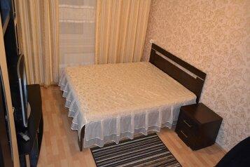 1-комн. квартира на 2 человека, Байкальская улица, Октябрьский округ, Иркутск - Фотография 4