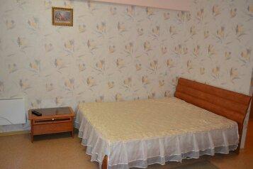 1-комн. квартира на 2 человека, Байкальская улица, Октябрьский округ, Иркутск - Фотография 1
