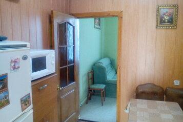 Сдам домик под ключ ., 40 кв.м. на 4 человека, 2 спальни, Славянский переулок, 1, Феодосия - Фотография 3