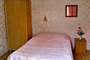 """Гостевой дом """"На Красноармейской 13"""", Красноармейская улица, 13 на 4 номера - Фотография 1"""