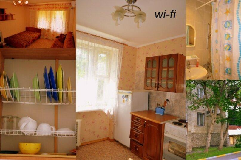 1-комн. квартира, 38 кв.м. на 5 человек, улица Коста Хетагурова, 26, Ставрополь - Фотография 6
