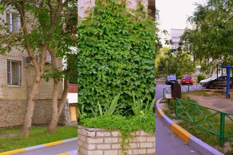 1-комн. квартира, 38 кв.м. на 5 человек, улица Коста Хетагурова, 26, Ставрополь - Фотография 9