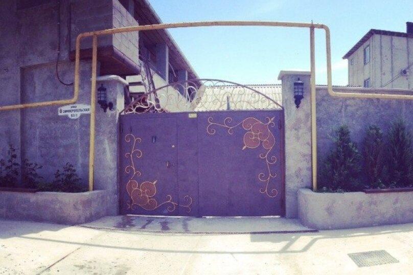 Отдельная комната, Симферопольская улица, 63/3, Евпатория - Фотография 6