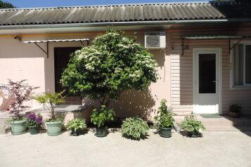Коттедж, 40 кв.м. на 4 человека, 1 спальня, улица Циолковского, Лазаревское - Фотография 4