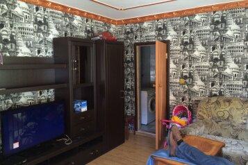 """Гостевой дом """"Дарина"""", Керченская улица, 2 на 10 комнат - Фотография 1"""