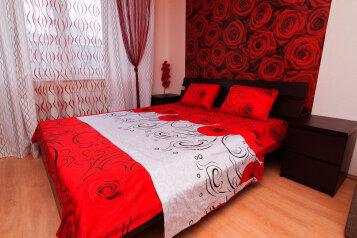 1-комн. квартира, 56 кв.м. на 4 человека, Московская улица, 77, Геологическая, Екатеринбург - Фотография 1