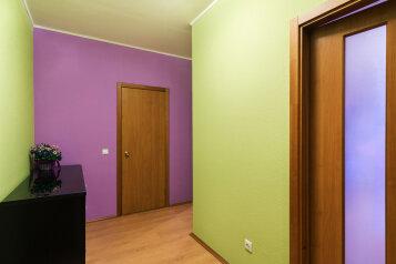 1-комн. квартира, 56 кв.м. на 4 человека, Московская улица, 77, Геологическая, Екатеринбург - Фотография 4