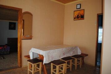 Сдам 3 комнатный дом (2 этаж), 55 кв.м. на 10 человек, 3 спальни, улица Рылеева, Евпатория - Фотография 2