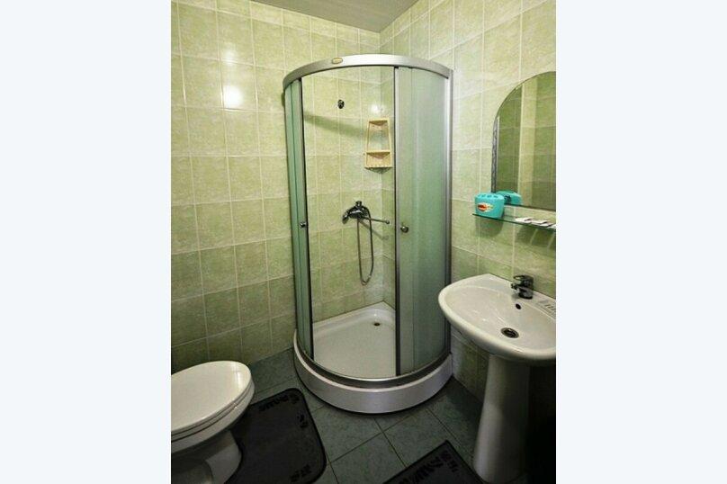 1-комн. квартира на 4 человека, улица Новый Арбат, 16, метро Арбатская, Москва - Фотография 3