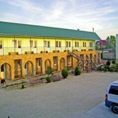 Гостевой дом, Морская, 41 а на 11 номеров - Фотография 1