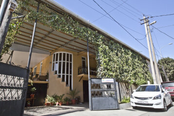 Гостевой дом, Старонасыпная улица, 17 на 10 номеров - Фотография 2